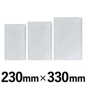 明和産商 ボイル用(85℃) 真空包装三方袋 N10タイプ N10-2333 H 230mm×330mm 1ケース 2,000枚入