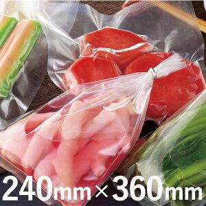 明和産商 ボイル用(85℃) 真空包装三方袋 N5タイプ N5-2436 H 240mm×360mm 1ケース 1,600枚入