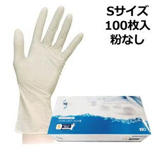 IGO ニトリル シルク ゴム手袋 (Sサイズ) パウダーフリー 【ホワイト】 100枚入使い捨て ニトリル 手袋 粉なし 白 100枚 S ホワイト シルク 左右兼用 抗菌 ニトリル手袋