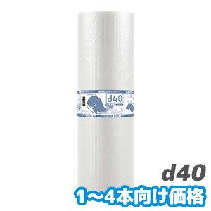 《代引不可》プチプチ 川上産業 d40 (2層品) 1200mm幅×42m巻 1本
