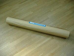 【法人様宛限定商品】LDポリシート 0.05×2000mm幅(1000W)×100m巻 2本入 (SK)