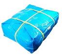 ブルーシート #3000(輸入品) 5.4m×5.4m(S) 6枚(1梱包)【送料無料】