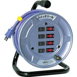 日動 電工ドラム スイッチリール 100V 2芯 10m 《発注単位:1台》(OB)