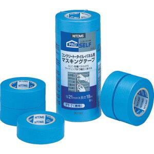 ニトムズ コンクリート・タイル・パネル用マスキングテープ徳用PT−7 7巻入(OB)