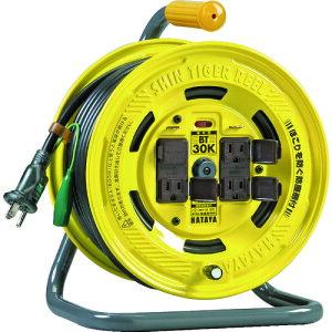 ハタヤ シンタイガーリール 単相100V型 30m アース・ブレーカー・温度センサー付 《発注単位:1台》(OB)