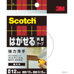 3M スコッチ はがせる両面テープ 強力薄手12mmX15m SRE−12 《発注単位:1巻》(OB)