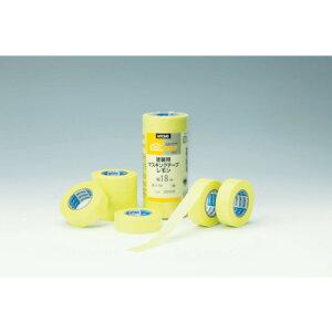 ニトムズ 建築塗装用マスキングテープS 15×18 (8巻入) (OB)