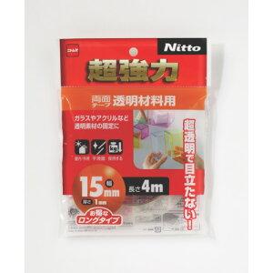 ニトムズ 超強力両面テープ透明材料用15×4 《発注単位:1巻》(OB)