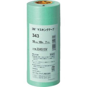 3M マスキングテープ 343 18mmX18m 7巻入り (OB)