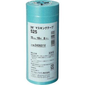 3M マスキングテープ 525 15mmX18m 8巻入り (OB)
