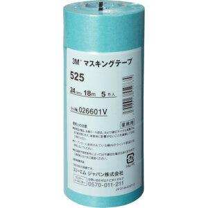 3M マスキングテープ 525 24mmX18m 5巻入り (OB)