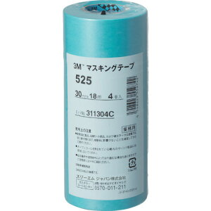 3M マスキングテープ 525 30mmX18m 4巻入り (OB)