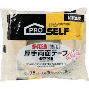 ニトムズ 多用途厚手徳用30 1巻(OB)
