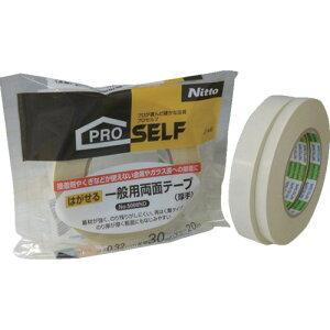 ニトムズ はがせる一般両面テープ厚手10mm NO.5000ND 1巻(OB)
