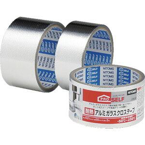 ニトムズ 耐熱アルミガラスクロステープ38 《発注単位:1巻》(OB)