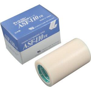 チューコーフロー フッ素樹脂(テフロンPTFE製)粘着テープ ASF110FR 0.23t×100w×10m 《発注単位:1巻》(OB)
