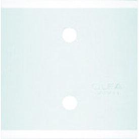 OLFA 別たち替刃 《発注単位:1パック(3枚)》(OB)