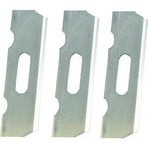 KAKURI 利蔵 替刃式鉋 替刃3枚入 58mm 《発注単位:1セット(3枚)》(OB)