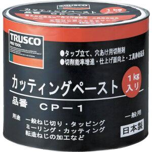 TRUSCO カッティングペースト 5kg 《発注単位:1缶》(OB)