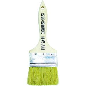 【ポイント3倍!5/15まで】 KOWA 防虫・防腐剤用ハケ 75mm 《発注単位:1本》(OB)