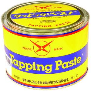 日本工作油 タッピングペースト C−101(一般金属用) 1kg 《発注単位:1缶》(OB)