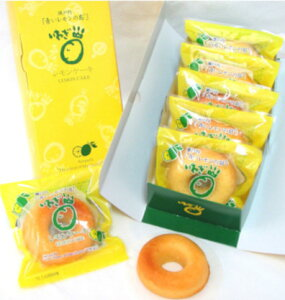 ミニレモンケーキ (常温商品) 約60g×5個入 / ケーキ レモン レモンケーキ ミニ スイーツ お菓子 おやつ