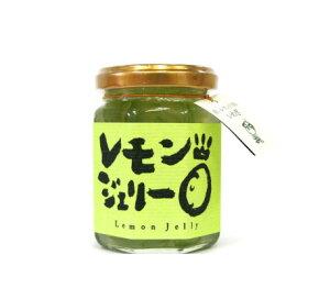 レモンジェリー (グリーン) 150g / ジャム レモン ゼリー パン トースト ヨーグルト