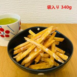 タムラ食品 芋菓子 (袋入り340g) / 芋けんぴ さつまいも お菓子 食べきりサイズ 銘菓 お土産