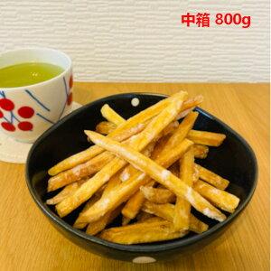 タムラ食品 芋菓子 (中箱800g) / 芋けんぴ さつまいも お菓子 銘菓 お土産