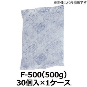【法人様宛限定】保冷剤 ( 畜冷剤 ) キャッチクール 不織布(F-500) 140×220mm 500g 1ケース(30個入)(TC)