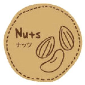テイスティシール 直径28mm 200枚入 ナッツ(Y000211) |  お菓子 焼き菓子 ラッピング シール ステッカー 味 手作り プレゼント ギフト 包装 かわいい おしゃれ ナッツ 洋菓子 テイスト 表示 味
