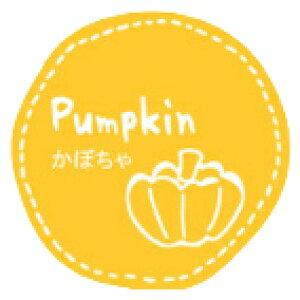 テイスティシール 直径28mm 200枚入 かぼちゃ(Y000212)
