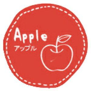 テイスティシール 直径28mm 200枚入 りんご(Y000222) |  お菓子 焼き菓子 ラッピング シール ステッカー 味 手作り プレゼント ギフト 包装 かわいい おしゃれ リンゴ りんご 林檎 洋菓子 テイス
