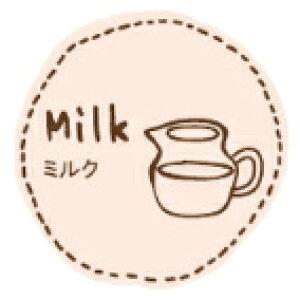テイスティシール 直径28mm 200枚入 ミルク(Y000224)