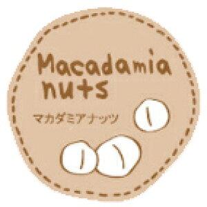 テイスティシール 直径28mm 200枚入 マカダミアナッツ(Y000231)
