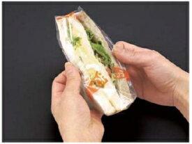 ワンタッチサンド 新No.100 205(45)×195mm 200枚| 製パン パン袋 パン 袋 包装 販売 手作り ラッピング 菓子パン サンドウィッチ サンドイッチ