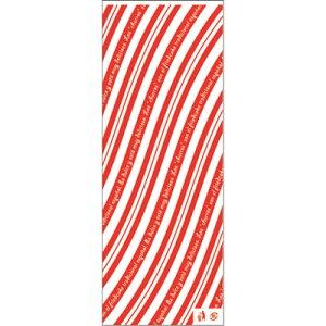 アオトプラス チュロス袋 ストライプ柄《発注単位:袋(100枚)》(Y003532)