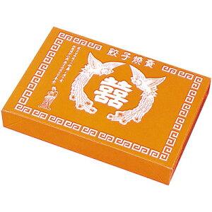 愛宝 餃子紙箱 メタル 2人折《発注単位:束(25枚)》(Y003615)