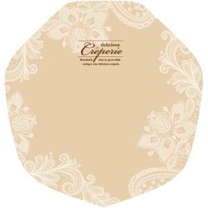 アオトプラス クラフト包装紙 クラフト変形 レース《発注単位:袋(200枚)》(Y012235)