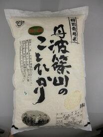 """【お待たせしました!30年度産新米!】特別栽培米!""""30年産、丹波篠山こしひかり""""10kg 「土づくり」「化学肥料の低減」「化学合成農薬の低減」栽培。【沖縄・離島・北海道向け出荷は送料別途660円いただきます。】"""