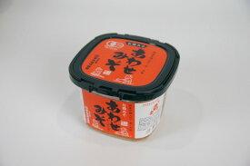 国産みそあわせみそ600g・有機みそ日本と有機麦みそを独自のレシピで合わせました!