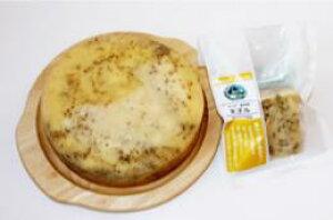 北海道 チーズ ゴーダ 胡椒入り ヌプル120g【北海道 ほっかいどう チーズ cheese】