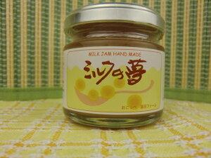 【30年10月1日〜6日出荷不可】手作りジャム ミルクの夢 生キャラメルジャム80g 香料、着色料、保存料無添加 牛乳、生クリーム、グラニュー糖、はちみつ のみで作られています ハチミツ/蜂蜜
