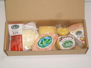 北海道 チーズ 誇り高きチーズ5品・Bセット 北海道の徹底管理された安心なファームよりチーズのお届け【送料無料!一部地域沖縄・離島別途800円】【産直品の為、同梱不可】【ギフト 自然