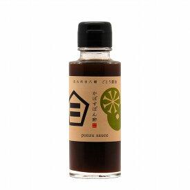 ごとう醤油 かぼすぽん酢 100ml