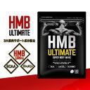 《ポイント15倍》7月31日23:59まで【公式】HMBアルティメイト サプリ サプリメント 120粒 ヘルスアップ