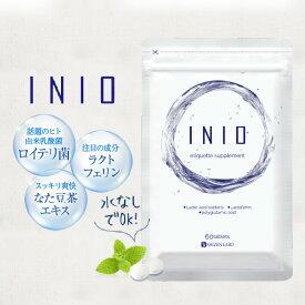 【公式】INIO イニオ サプリ サプリメント 60粒 ヘルスアップ