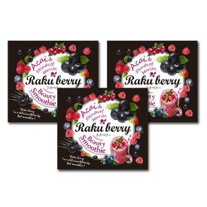 【公式】Rakuberry ラクベリー 30日分×3箱セット ダイエット 送料無料 300億個の乳酸菌 223種の酵素 21種類の野菜 サプリ スムージ? ヘルスアップ 自然派研究所