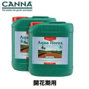 水耕栽培 肥料のCANNA AQUA Floresキャナフローレス A+B 各5L Hydroponic Nutrients