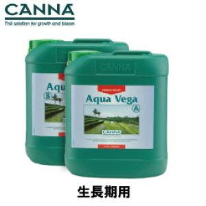 水耕栽培 液体肥料のCANNA AQUA Vega キャナベガ A+B 各5L   Hydroponic Nutrients